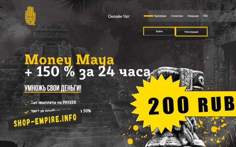 Скрипт Payeer удвоителя Money Maya