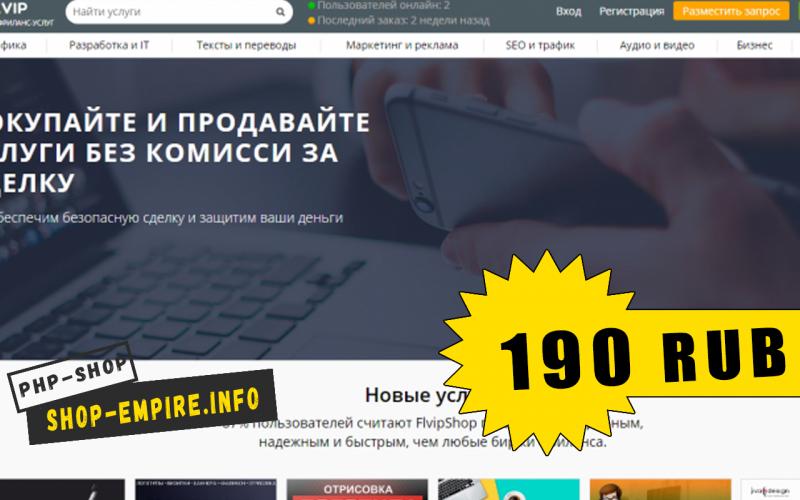 Cotonti биржа фриланса самые популярный сайты фриланса