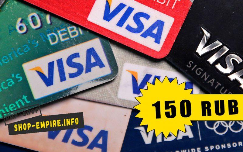 Автоматические выплаты на Visa для Фруктовой Фермы