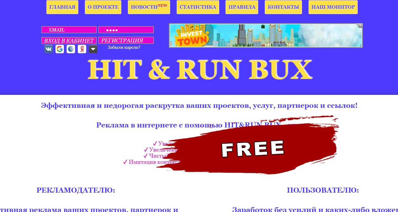 Скрипт букса с мониторингом HitRun Bux бесплатно