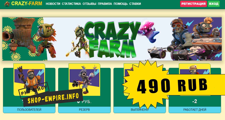 Crazy-farm