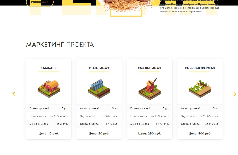 Скрипт игры MiniDrift