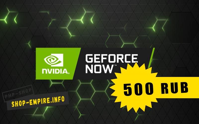 Майним BTC через GeForce Now