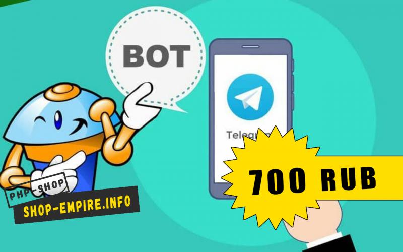 Бот казино. Telegram