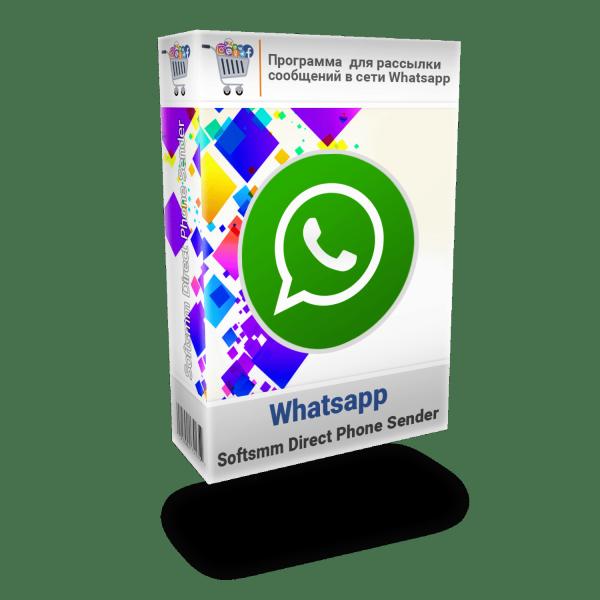 Софт для спама WhatsApp