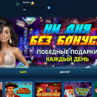 Casino script NEW 560 game [nulled]