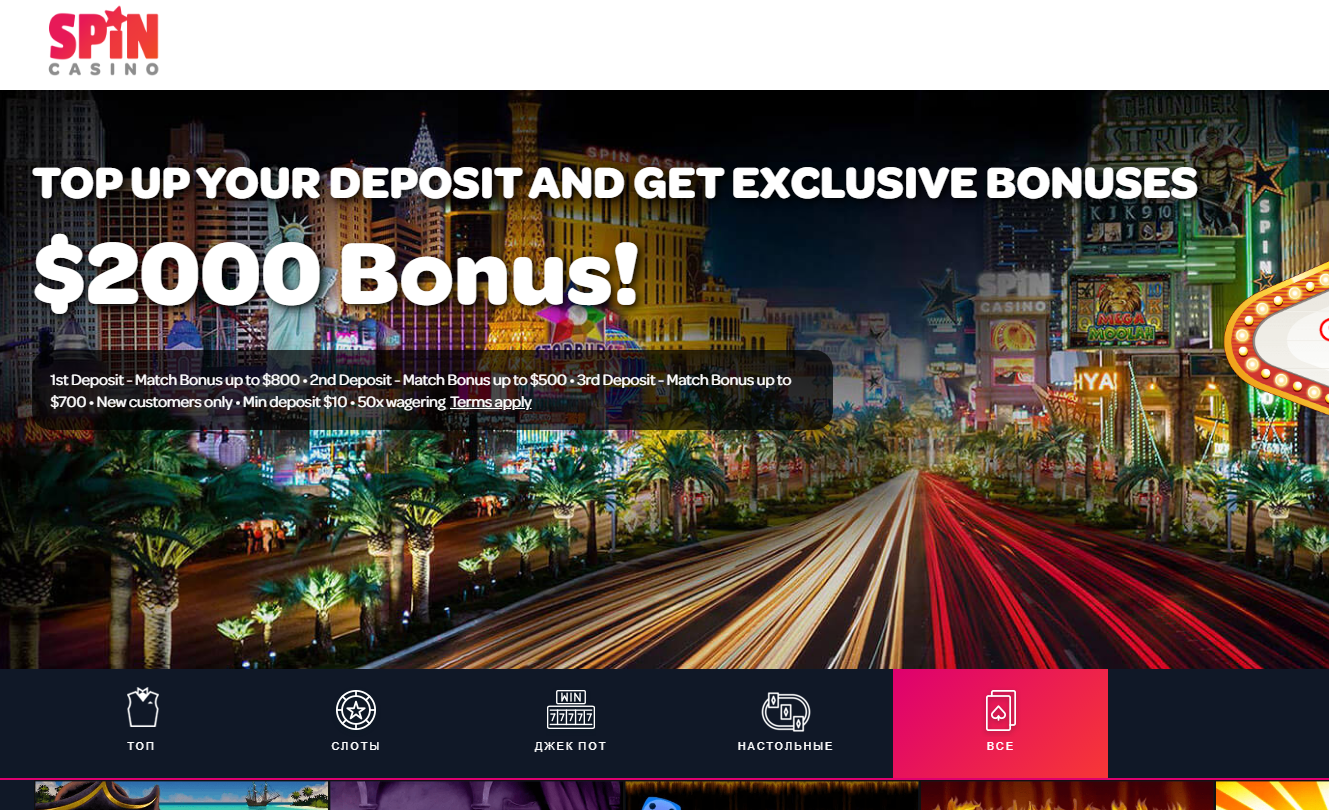 Cкрипты онлайн казино и азартных игр