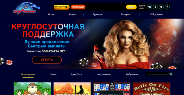Online casino scripts for opening a gambling business