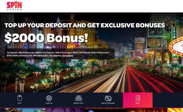 Online Casino Script Online Casino PHP Script